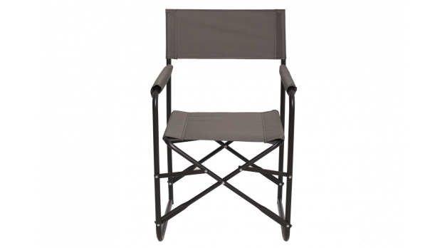 Купить Рыбацкий стул Режиссер без полки 20 мм